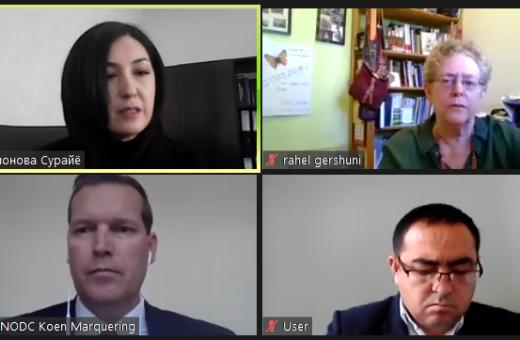 (UNODC), провела онлайн семинар для судей по уголовным делам Республики Узбекистан, на тему: «Противодействие торговле людьми: Международные стандарты и опыт зарубежных стран»